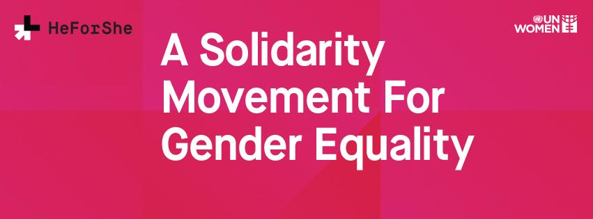 HeForShe banner