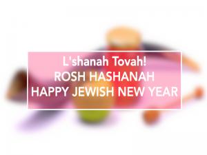 Rosh Hashanah banner