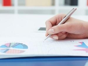 Business Woman - Via Shutterstock (Business Advice)