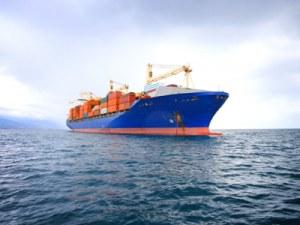 Ship - Via Shutterstock